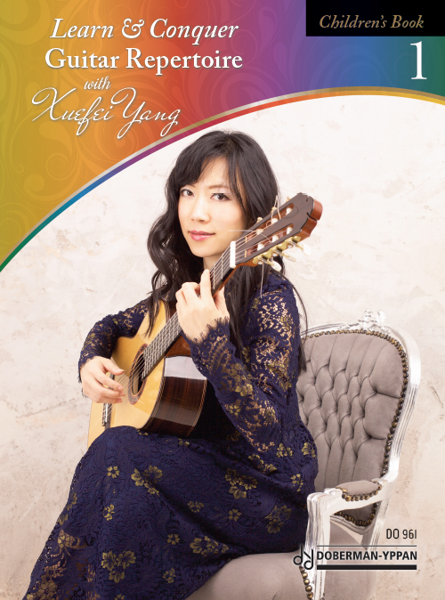 Learn & Conquer Guitar Repertoire, children's book 1 with Xuefei Yang